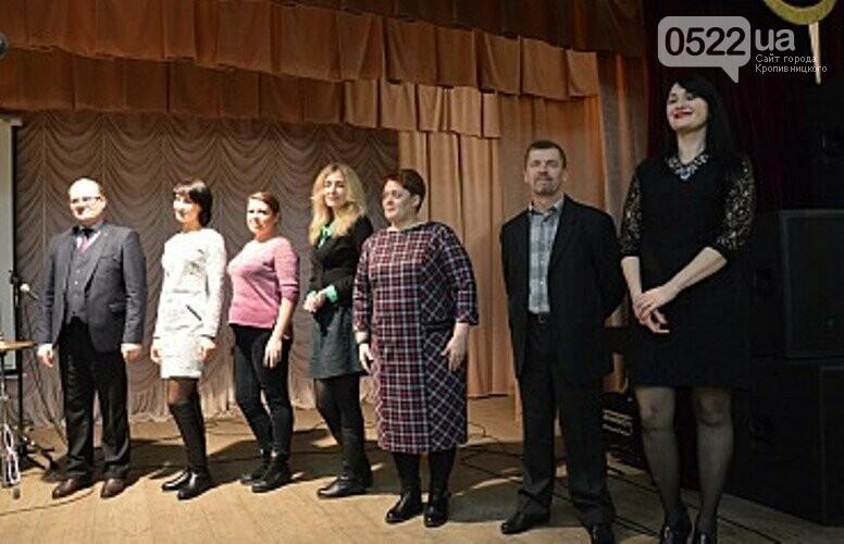 """У Кропивницькому оголосили переможців конкурсу """"Посадовець року"""", фото-2"""