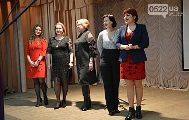 """У Кропивницькому оголосили переможців конкурсу """"Посадовець року"""", фото-3"""