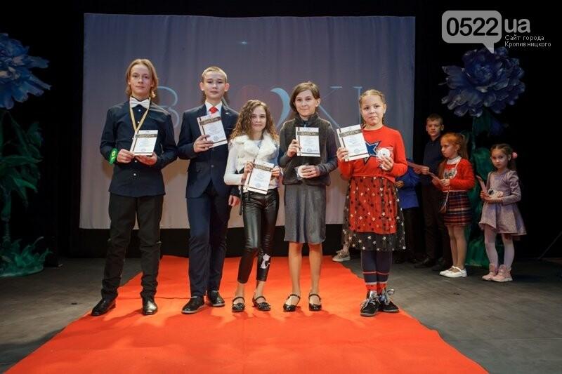 Кропивницькі юні актори отримали свої перші Оскари, фото-30