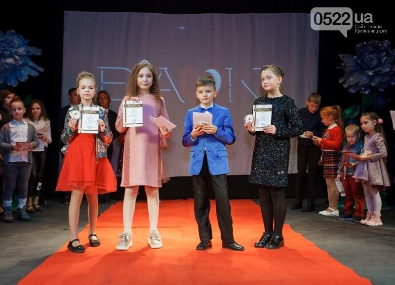Кропивницькі юні актори отримали свої перші Оскари, фото-28