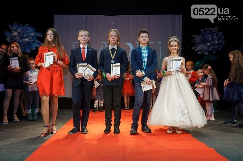 Кропивницькі юні актори отримали свої перші Оскари, фото-26