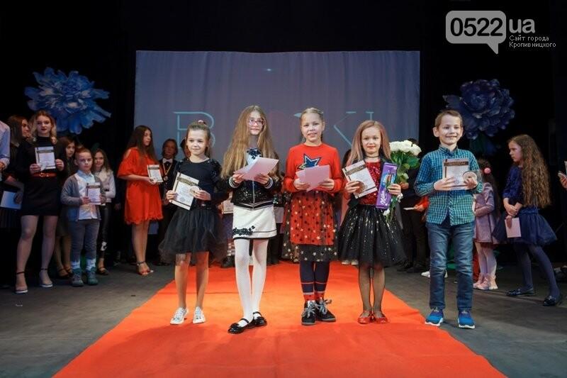 Кропивницькі юні актори отримали свої перші Оскари, фото-25