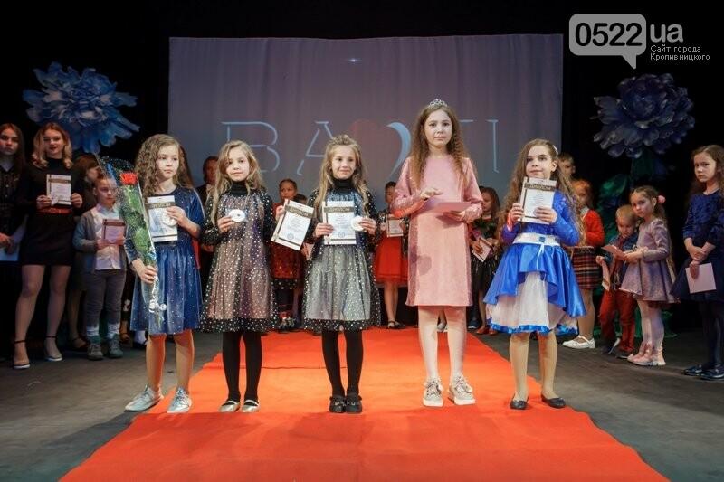 Кропивницькі юні актори отримали свої перші Оскари, фото-24