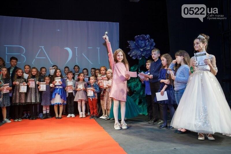 Кропивницькі юні актори отримали свої перші Оскари, фото-23