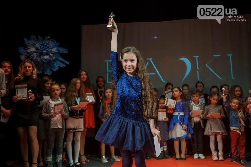 Кропивницькі юні актори отримали свої перші Оскари, фото-19