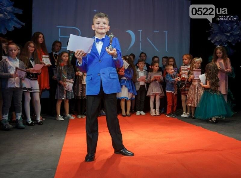 Кропивницькі юні актори отримали свої перші Оскари, фото-18