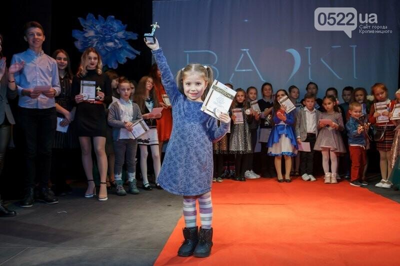 Кропивницькі юні актори отримали свої перші Оскари, фото-17