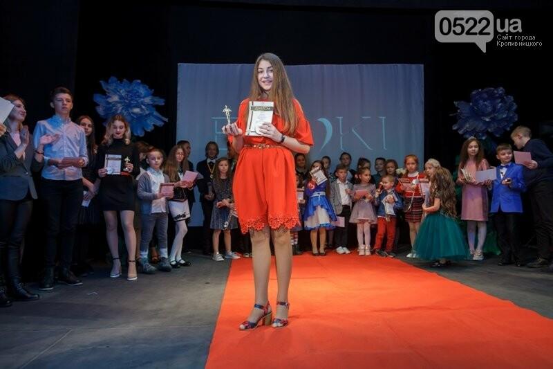 Кропивницькі юні актори отримали свої перші Оскари, фото-16