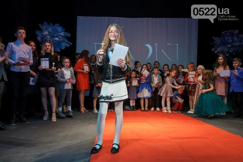 Кропивницькі юні актори отримали свої перші Оскари, фото-15