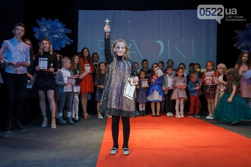 Кропивницькі юні актори отримали свої перші Оскари, фото-14