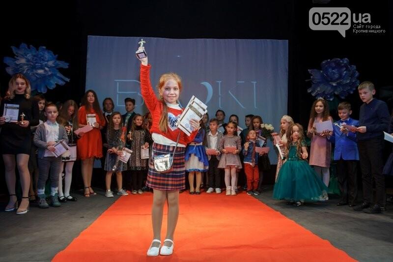 Кропивницькі юні актори отримали свої перші Оскари, фото-13