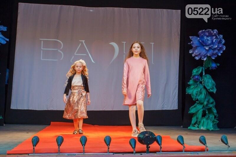 Кропивницькі юні актори отримали свої перші Оскари, фото-5