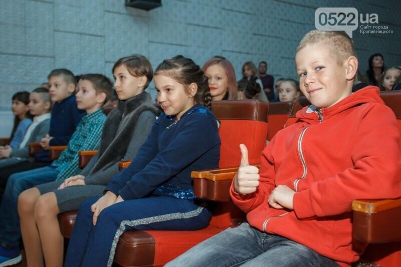 Кропивницькі юні актори отримали свої перші Оскари, фото-2