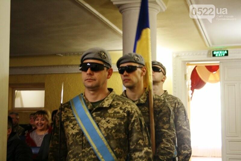 У Кропивницькому відзначили День Збройних Сил України, фото-1