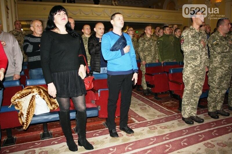 У Кропивницькому відзначили День Збройних Сил України, фото-2