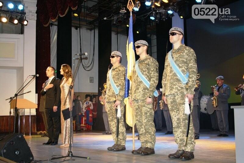 У Кропивницькому відзначили День Збройних Сил України, фото-3