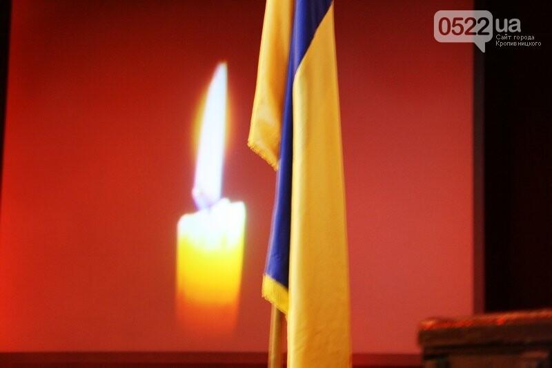 У Кропивницькому відзначили День Збройних Сил України, фото-4