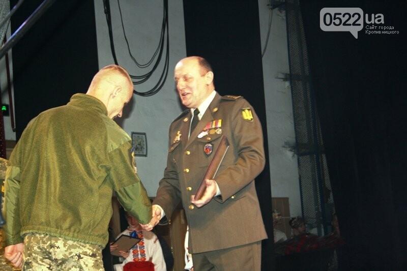 У Кропивницькому відзначили День Збройних Сил України, фото-5