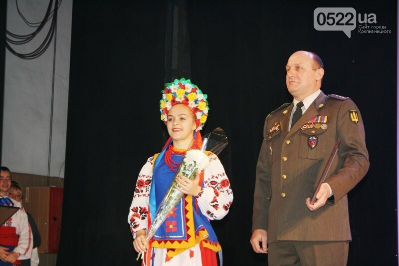 У Кропивницькому відзначили День Збройних Сил України, фото-6