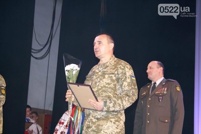 У Кропивницькому відзначили День Збройних Сил України, фото-7