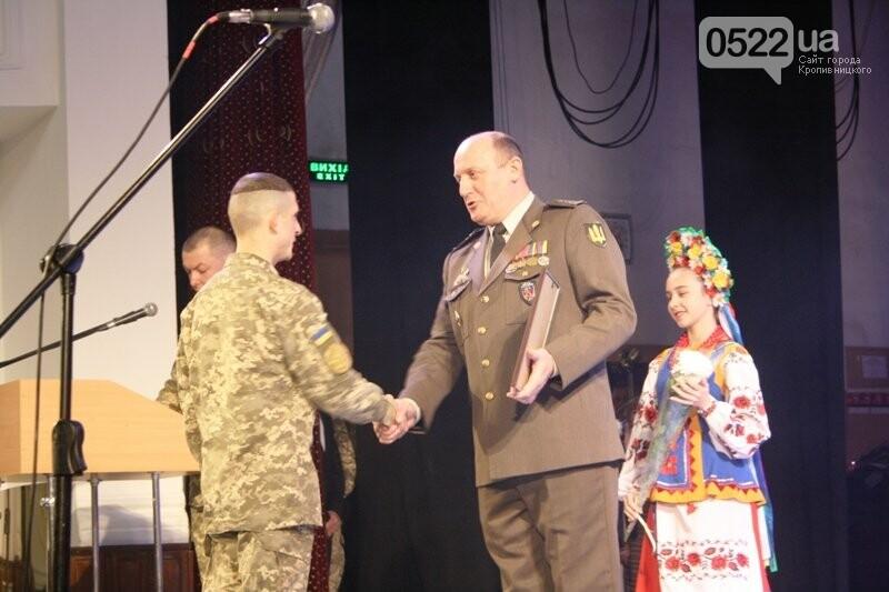 У Кропивницькому відзначили День Збройних Сил України, фото-8