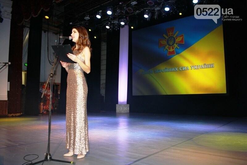 У Кропивницькому відзначили День Збройних Сил України, фото-9