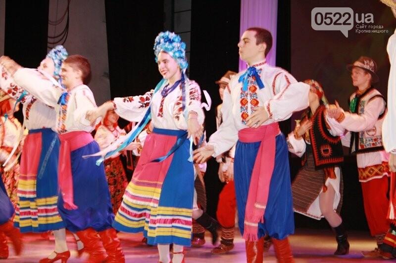 У Кропивницькому відзначили День Збройних Сил України, фото-10