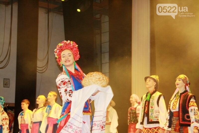 У Кропивницькому відзначили День Збройних Сил України, фото-11