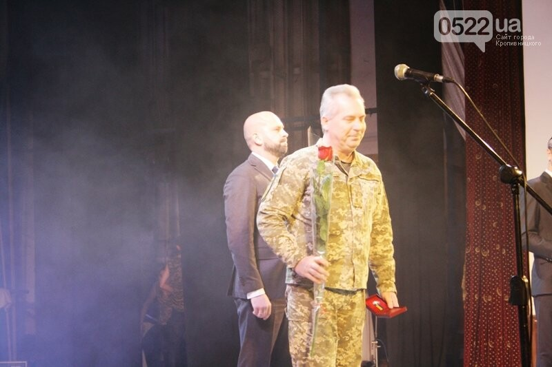 У Кропивницькому відзначили День Збройних Сил України, фото-12