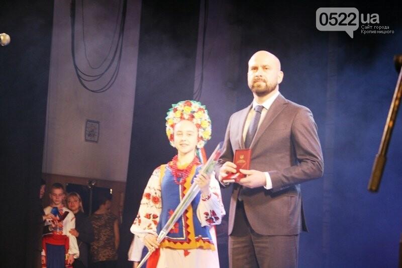 У Кропивницькому відзначили День Збройних Сил України, фото-14