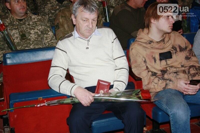 У Кропивницькому відзначили День Збройних Сил України, фото-15