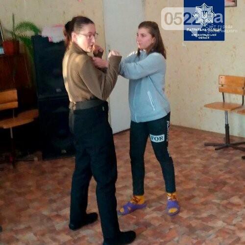 Поліцейські Кіровоградщини розповіли дітям, як вберегти себе від насильства та не стати жертвою, фото-1