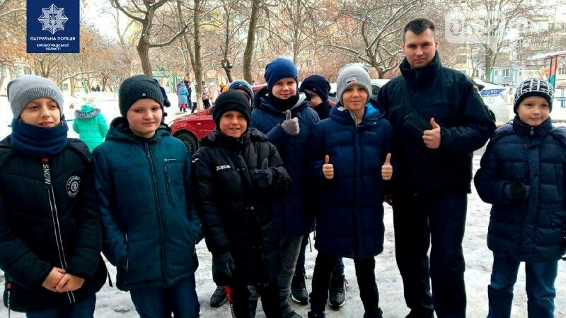 Поліцейські Кіровоградщини розповіли дітям, як вберегти себе від насильства та не стати жертвою, фото-2
