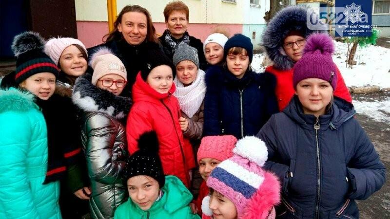 Поліцейські Кіровоградщини розповіли дітям, як вберегти себе від насильства та не стати жертвою, фото-3