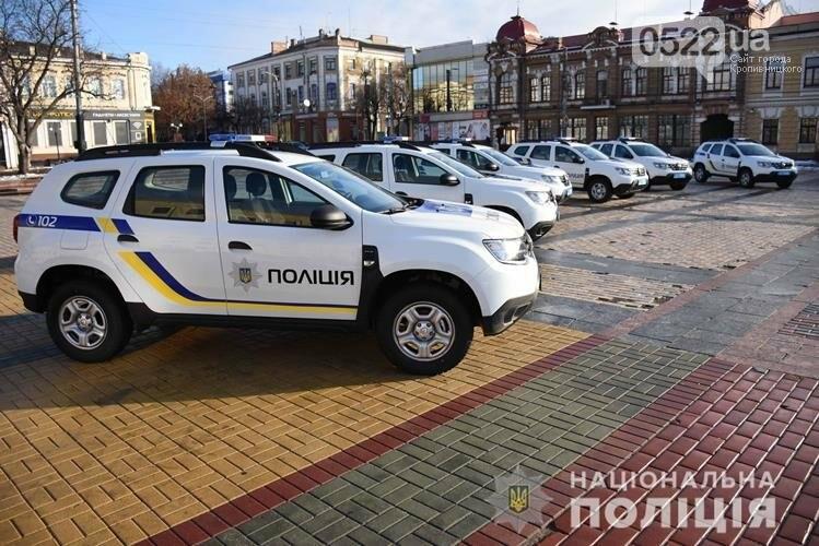 На Кіровоградщині поліцейські офіцери громади отримали новенькі автомобілі (ФОТО ВІДЕО), фото-7