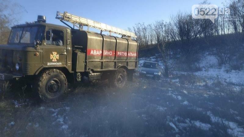 На Кіровоградщині водії потребували допомоги рятувальників, фото-1