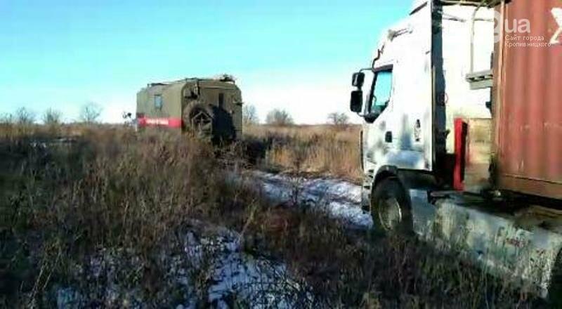 На Кіровоградщині водії потребували допомоги рятувальників, фото-3