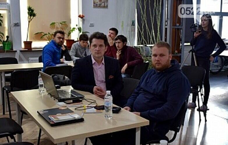У Кропивницькому професіонали в ІТ-сфері  роблять місто комфортним для жителів, фото-2