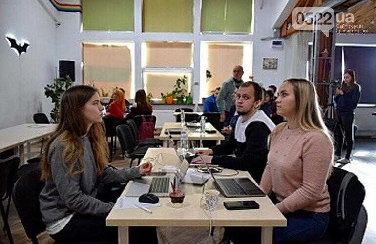 У Кропивницькому професіонали в ІТ-сфері  роблять місто комфортним для жителів, фото-4
