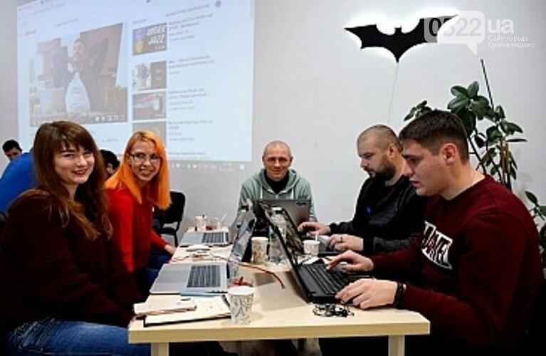 У Кропивницькому професіонали в ІТ-сфері  роблять місто комфортним для жителів, фото-5