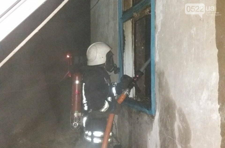 На Кіровоградщині, під час гасіння пожежі, знайшли тіло чоловіка, фото-2
