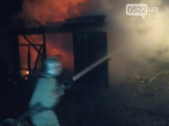На Кіровоградщині, під час гасіння пожежі, знайшли тіло чоловіка, фото-3