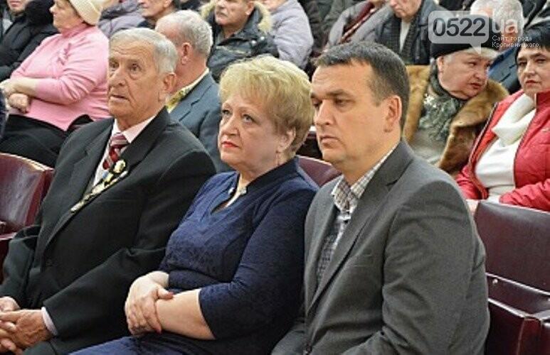 У Кропивницькому вручили матеріальну допомогу ліквідаторам аварії в Чорнобилі, фото-1