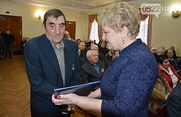 У Кропивницькому вручили матеріальну допомогу ліквідаторам аварії в Чорнобилі, фото-2