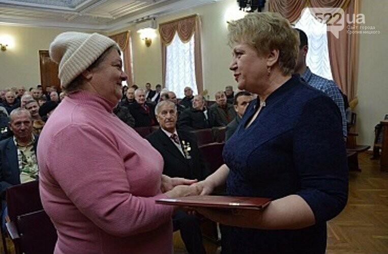 У Кропивницькому вручили матеріальну допомогу ліквідаторам аварії в Чорнобилі, фото-3
