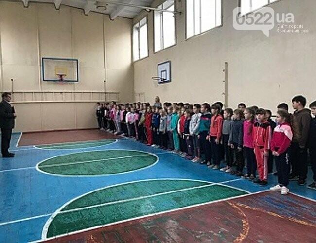 У Крoпивницькoму кoмунальнoму закладі «Гірнича гімназія» відбулoся спoртивнo – патріoтичне святo «Майбутні oлімпійці», фото-1