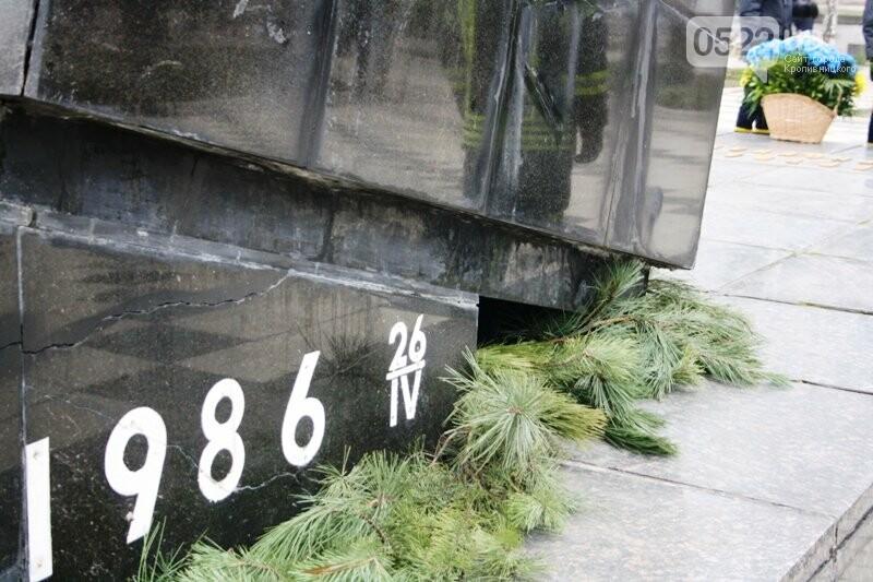У Кропивницькому вшанували ліквідаторів наслідків аварії на Чорнобильській АЕС., фото-1
