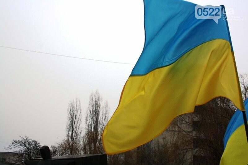 У Кропивницькому вшанували ліквідаторів наслідків аварії на Чорнобильській АЕС., фото-3