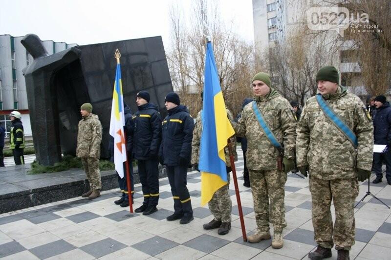 У Кропивницькому вшанували ліквідаторів наслідків аварії на Чорнобильській АЕС., фото-4