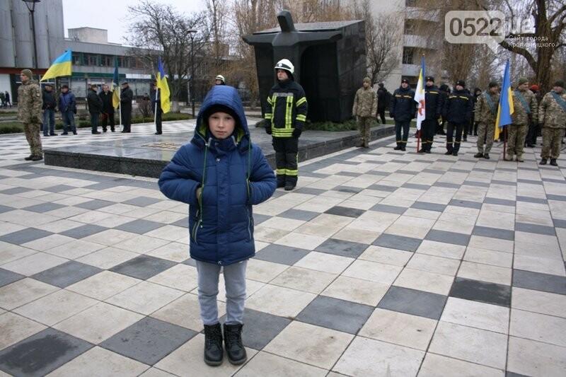 У Кропивницькому вшанували ліквідаторів наслідків аварії на Чорнобильській АЕС., фото-5